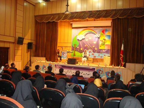 جشنواره شعر کودک -ایلام