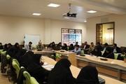 گردهمایی مربیان مسوول مراکز کانون کرمان