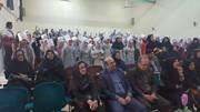 جشن محوری مراکز فرهنگی هنری حوزهی سیستان به مناسبت سالگرد پیروزی انقلاب اسلامی