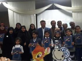 برگزیدگان جشنواره قرآن و عترت