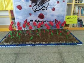 هفت خوان انقلاب در مرکز شماره ۴ کانون پرورش فکری استان قم
