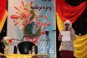 """برگزاری """" صبح شعر و داستان انقلاب """" در کانون پرورش فکری سیستان و بلوچستان"""
