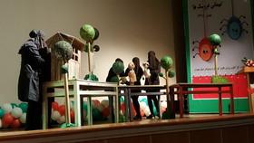 جشنواره نمایش عروسکی