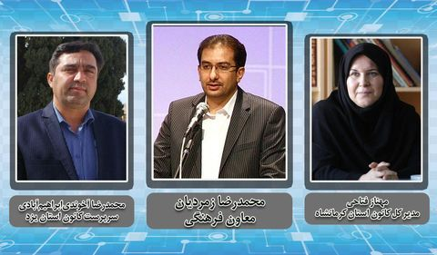 انتصاب محمدرضا زمردیان به عنوان معاون فرهنگی کانون