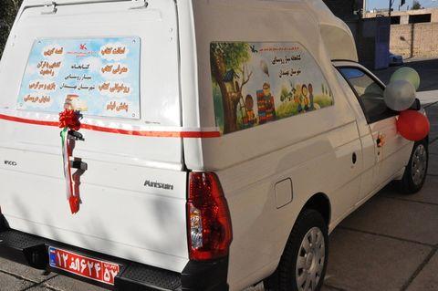 افتتاح یازدهمین کتابخانه سیار کانون خراسان جنوبی در نهبندان