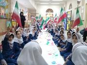 مجتمع زنجان