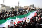 راهپیمایی-22 بهمن