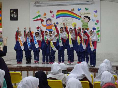 دهه فجر در مراکز فرهنگی و هنری