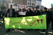 کارکنان کانون استان اردبیل در راهپیمایی22 بهمن شرکت کردند