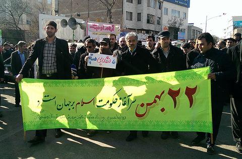 کارکنان کانون استان اردبیل در راهپیمایی۲۲ بهمن شرکت کردند