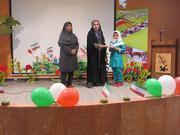 جشنواره نشریه نگاری برازجان