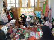 مرکزی هفته فرهنگی خمین