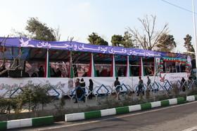 نگاهی به پایگاه کانون تهران در مسیر راهپیمایی 22 بهمن (1)