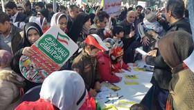 حضمور فعال کانون استان زنجان در راهپیمایی ۲۲ بهمن سال ۹۶
