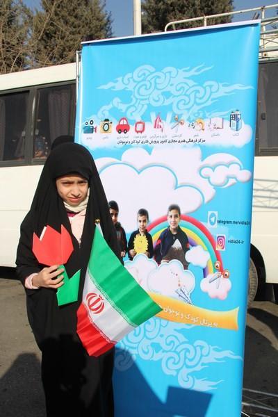 کاردستی راهپیمایی 22 بهمن