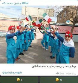 """برگزیدگان مسابقه «پرچمم، پاره تنم"""" کانون استان کرمانشاه معرفی شدند"""