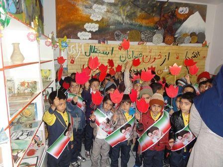 ویژه برنامه های دهه فجر در مرکز فرهنگی هنری شماره 1 یاسوج