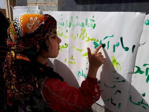 دهه مبارک فجر درمراکزکانون لرستان