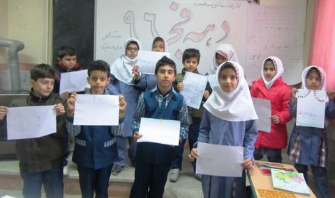 گزارش تصویری فجرانههای مراکز فرهنگی و هنری کانون استان قزوین-۲