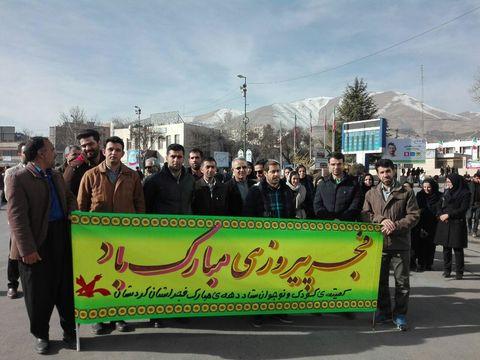 راهیپیمایی 22 بهمن در سنندج