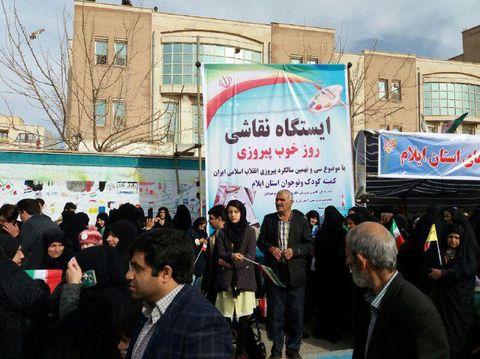 پنج ویژه برنامه شاخص کانون ایلام در دهه فجر به تهران معرفی شدند