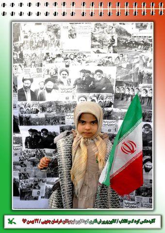 آتلیه عکس کودک و انقلاب کانون خراسان جنوبی در حاشیه مراسم راهپیمایی 22 بهمن