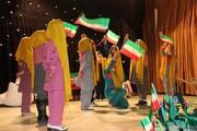 مراسم پاسداشت فعالان دههی فجر در کانون پرورش فکری سیستان و بلوچستان