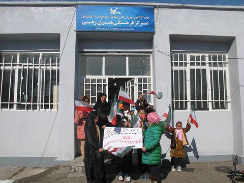 جشنهای سی و نهمین سال پیروزی انقلاب اسلامی در مراکز کانون استان اردبیل (۳)