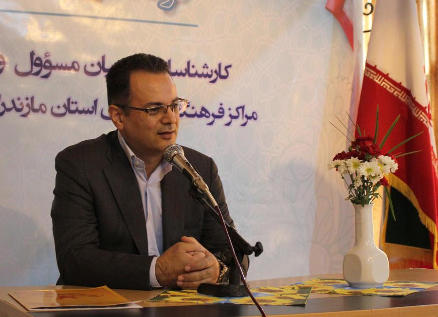 مدیر کل کانون مازندران