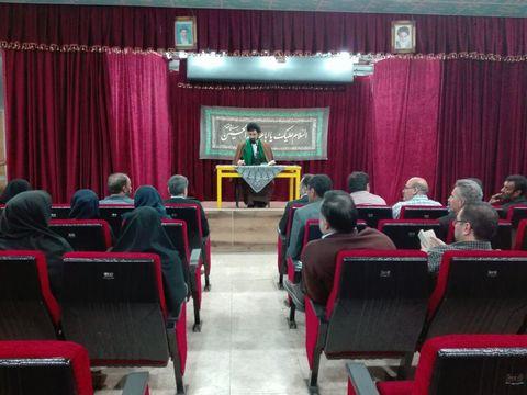 مراسم زیارت عاشورا در کانون پرورش فکری کودکان و نوجوانان خوزستان برگزار شد