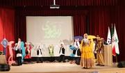 برگزاری جشنواره زبان مادری در کانون گیلان