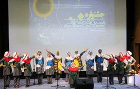 نگاهی به روز دوم جشنواره سرودخوانی کانون تهران