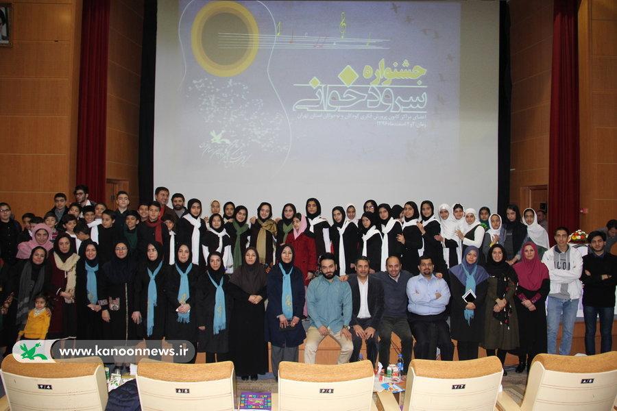 نگاهی به روز دوم جشنواره سرودخوانی کانون تهران / عکس از مهدیه یکه خانی