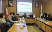 بررسی و ارزیابی برنامههای سال جاری و تبیین سیاستهای سال 97 کانون پرورش فکری گلستان در جلسه شورای فرهنگی
