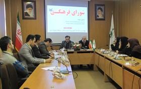 بررسی و ارزیابی برنامههای سال جاری و تبیین سیاستهای سال ۹۷ کانون پرورش فکری گلستان در جلسه شورای فرهنگی