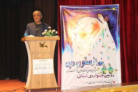 آیین اختتامیه دومین جشنواره « نماز ستون دین » در مجتمع کانون تبریز برگزار شد