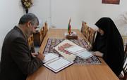 تفاهم نامه کانون و نهاد کتابخانه های استان کردستان