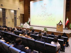 آیین معارفهی مدیرکل جدید کانون استان قم با حضور مدیرعامل کانون