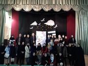 انجمن ادبی سپیدار