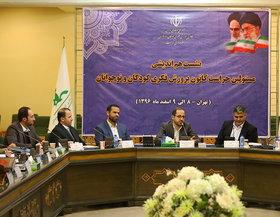هماندیشی مسئولان حراست کانون در تهران