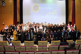 نگاهی به آیین اختتامیه جشنواره سرودخوانی کانون تهران