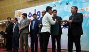 جشنواره ملی روله در خرم آباد برگزار شد