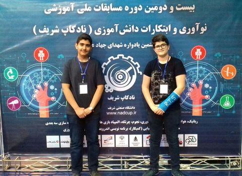 افتخارآفرینی اعضای کانون صومعه سرا در مسابقه کشوری رباتیک