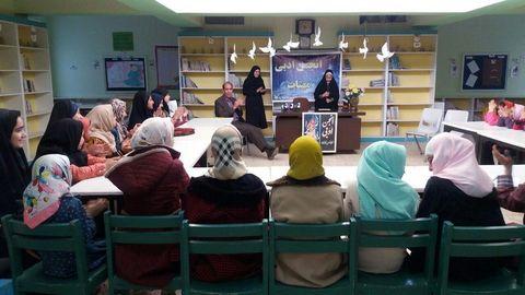 انجمن ادبی مهتاب در مرکز نقاب