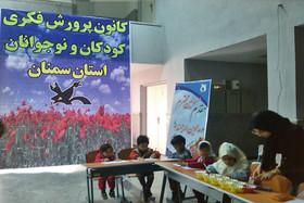 استقبال کودکان از ایستگاه نقاشی