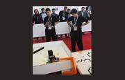 راهیابی اعضای نوجوان کانون استان یزد به مسابقات روبوکاپ آزاد ایران