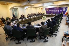 نشست فصلی معاونان و مدیران کل ستادی و استانی کانون در تهران