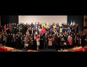 مروری بر آیین پایانی سال ۹۶ کانون استان تهران