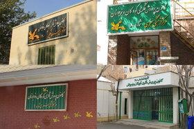 اجرای طرح عیدانه در ۴ مرکز کانون تهران