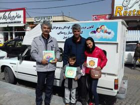 کتابخانه سیار کانون در استان اردبیل